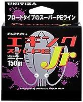 ユニチカ(UNITIKA) ライン キャスラインエギングスーパーPE Jr(ジュニア)150m 0.6号 イエローグリーン(25m毎のマーキング付)