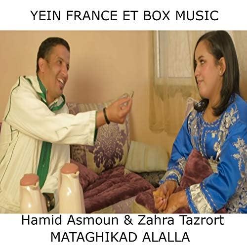 Hamid Asmoun & Zahra Tazrort