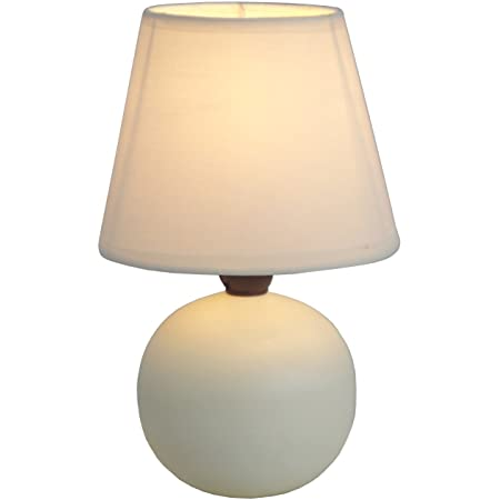 Simple Designs Home LT2009-OFF Mini Oval Egg Ceramic Table Lamp 5.51 x 5.51 x 9.45 Off-White