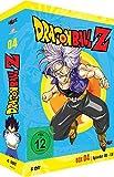 Dragonball Z - TV-Serie - Vol.4 - [DVD]