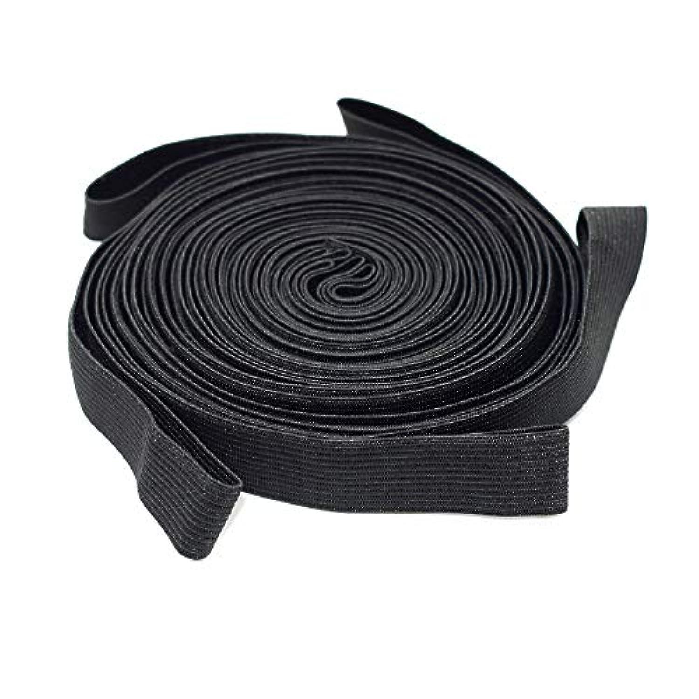 TOUHIA 2cm Black Elastic Spool(11 Yard)