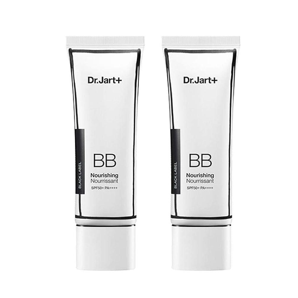 どうやって罪仕立て屋ドクタージャルトゥザメイクアップノリシンビューティーbalm 50ml x 2本セットBBクリーム、Dr.Jart Dermakeup Nourishing Beauty Balm 50ml x 2ea Set BB Cream [並行輸入品]