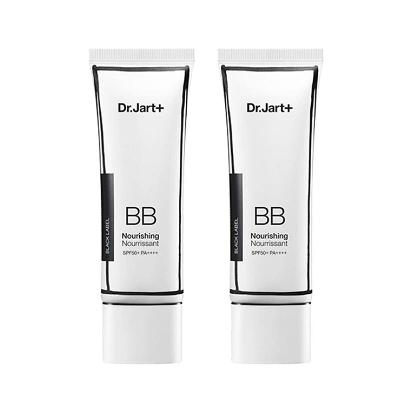 ドクタージャルトゥザメイクアップノリシンビューティーbalm 50ml x 2本セットBBクリーム、Dr.Jart Dermakeup Nourishing Beauty Balm 50ml x 2ea Set BB Cream [並行輸入品]