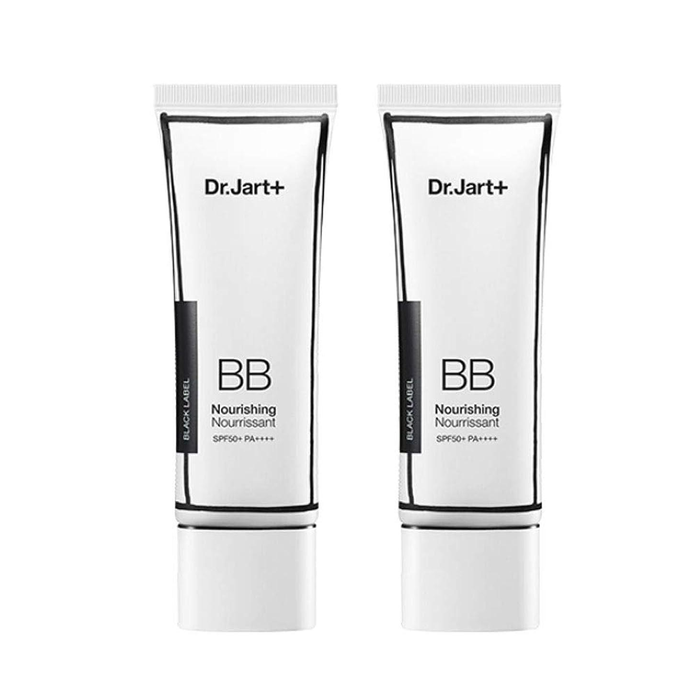 解放するカバー病者ドクタージャルトゥザメイクアップノリシンビューティーbalm 50ml x 2本セットBBクリーム、Dr.Jart Dermakeup Nourishing Beauty Balm 50ml x 2ea Set BB Cream [並行輸入品]