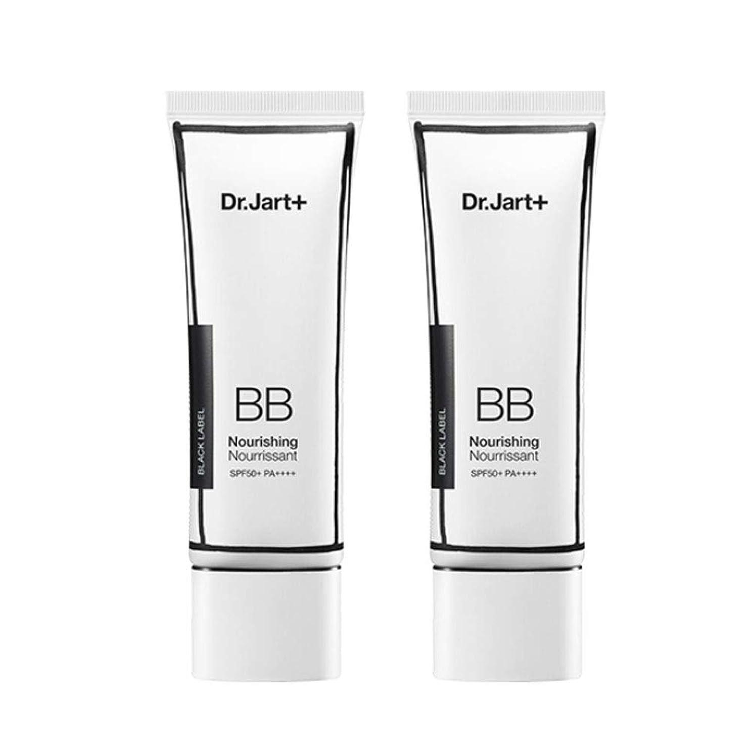 テーブル不機嫌上向きドクタージャルトゥザメイクアップノリシンビューティーbalm 50ml x 2本セットBBクリーム、Dr.Jart Dermakeup Nourishing Beauty Balm 50ml x 2ea Set BB Cream [並行輸入品]