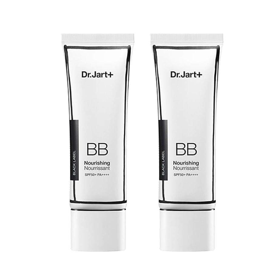 論争セグメント瞑想ドクタージャルトゥザメイクアップノリシンビューティーbalm 50ml x 2本セットBBクリーム、Dr.Jart Dermakeup Nourishing Beauty Balm 50ml x 2ea Set BB Cream [並行輸入品]
