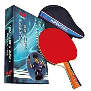 BROWNING Platinum nano 100 chrome Squash Racket rrp £ 320