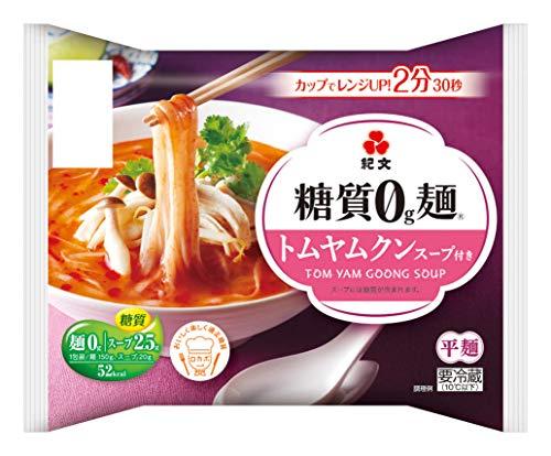 紀文『糖質0g麺トムヤムクンスープ(カップ付)』