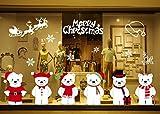 heekpek Sticker Noël pour Fenêtre Vitrine Vitre Morrir de Famille Boutique DIY Sticker Autocollant Mural 6 Ours Flocon De Neige