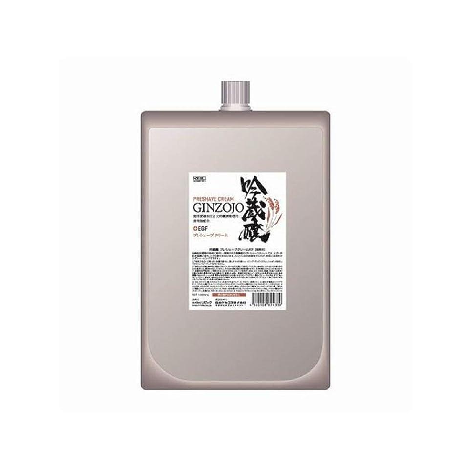 有料酸化物意志に反する吟蔵醸 プレシェーブ クリーム KF 1000ml