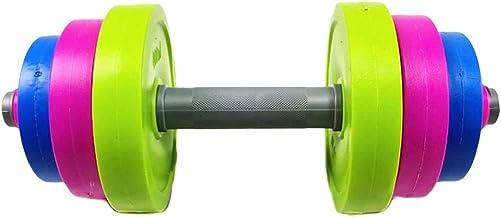 مجموعة واحدة من CLISPEED وزن اليد دمبل معدات تمارين منزلية للتدريب للتدريب على فقدان الوزن معدات صالة الألعاب الرياضية (نم...