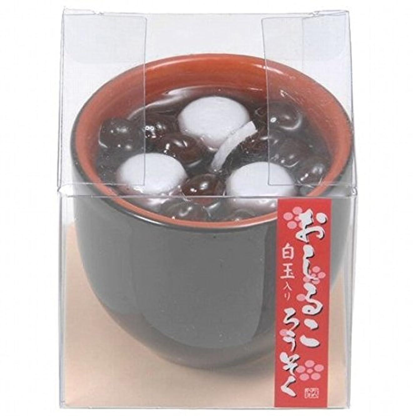 十年木曜日セマフォkameyama candle(カメヤマキャンドル) おしるころうそく キャンドル(86440000)