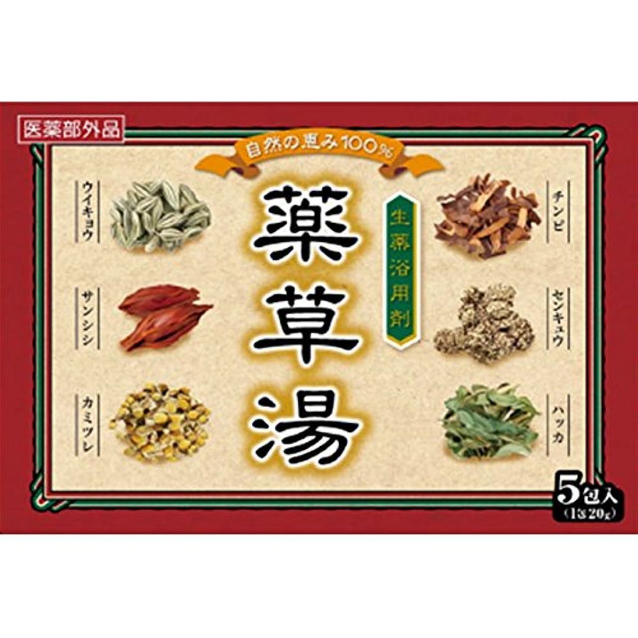 文明化キャプション保安生薬浴用剤 薬草湯5包×6