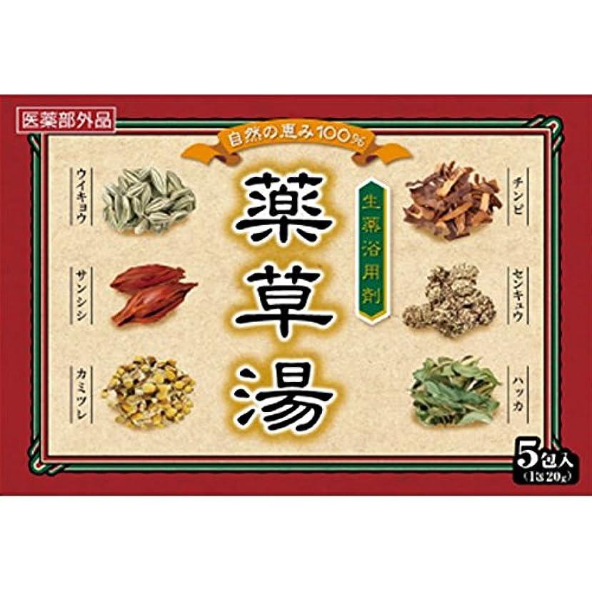 ミシン緩める忠実生薬浴用剤 薬草湯5包×7