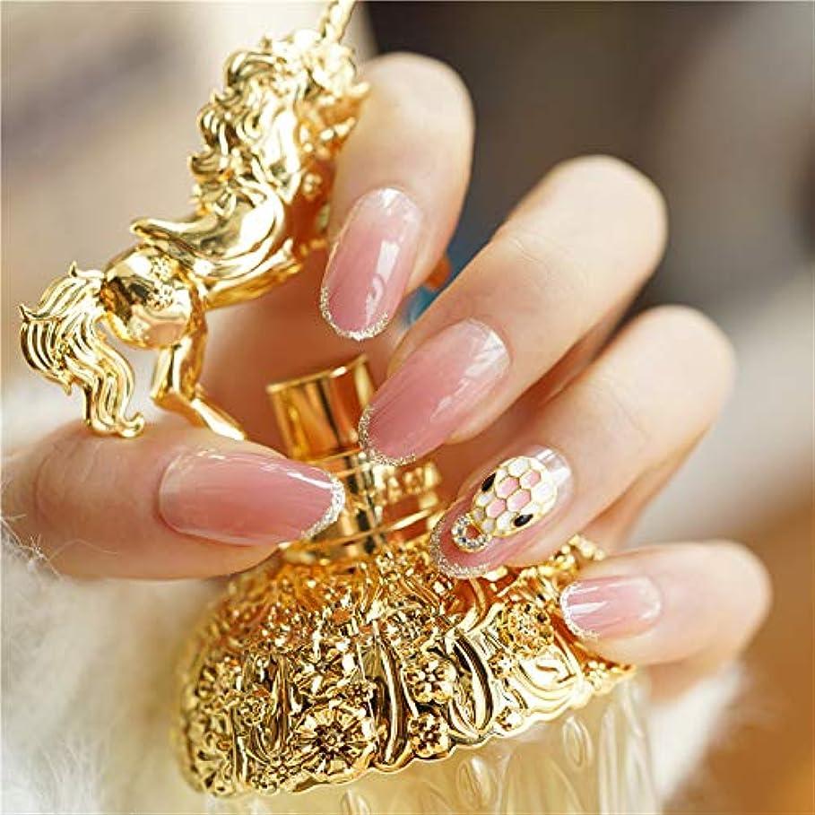 強打ヒューズ足音24枚セット ネイルチップ 付け爪 お嫁さんつけ爪 ネイルシール 3D可愛い飾り 爪先金回し 水しいピンク色変化デザインネイルチップ (ピンク)