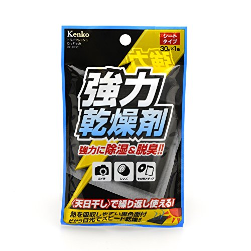 Kenko 乾燥剤 ドライフレッシュ シートタイプ 1枚入 シリカゲルタイプ 繰り返し使用可能 DF-BW301