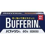 【指定第2類医薬品】バファリンA 60錠