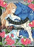 獣人さんとお花ちゃん 2 (カルトコミックス LoveChulaSelection)