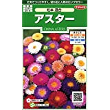 サカタのタネ 実咲花6050 アスター 松本 混合 00906050