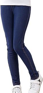 08f97db613b3bc Leggings Bambini Ragazze Elastico Jeans Pantaloni Lunghe con Comodo Vita  Elastica