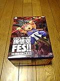 DRAGON BALL - Son Goku Kid Fes Banpresto Figure 14 cm