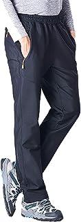 Jessie Kidden Men's Ski Pants, Fleece Lined Windproof Waterproof Hiking Mountain Soft Shell Insulated Snow Pants