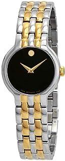 Movado Veturi Black Dial Two-Tone Ladies Watch 0606933