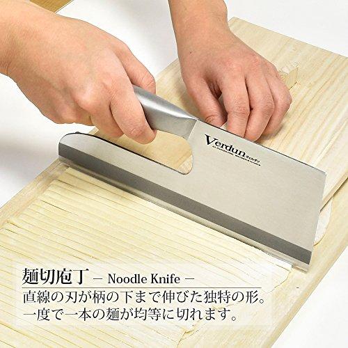 下村工業『ヴェルダン麺切り包丁』