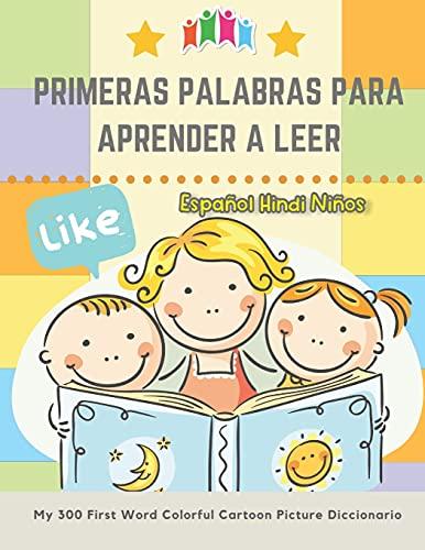 Primeras Palabras Para Aprender A Leer Español Hindi Niños. My 300 First Word Colorful Cartoon Picture Diccionario: Montessori. Ejercicios para ... del niño y prepararlo para la lectura