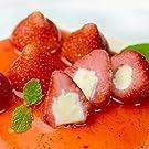 苺アイス50粒+10粒(練乳ミルク入り)1粒約20g 合計約1,200g(ロングセラー品)
