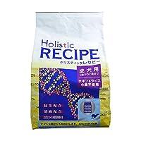 【お徳用 2 セット】 ホリスティック レセピー チキン&ライス 成犬用(1歳から7歳まで) 2.4kg×2セット