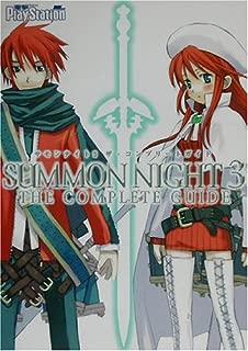 サモンナイト3 ザ・コンプリートガイド (電撃プレイステーション)