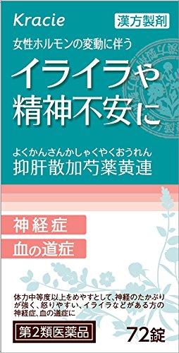 【第2類医薬品】「クラシエ」漢方 抑肝散加芍薬黄連錠 72錠