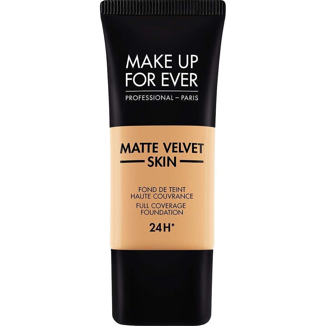 スリムその水を飲む[MAKE UP FOR EVER ] 黄金の砂 - これまでマットベルベットの皮膚のフルカバレッジ基礎30ミリリットルのY375を補います - MAKE UP FOR EVER Matte Velvet Skin Full Coverage Foundation 30ml Y375 - Golden Sand [並行輸入品]