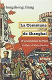 La Commune de Shanghai - Et la Commune de Paris