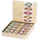 Pasha Turkish Delight Assorted Fruit Mix, Lokum Dessert Gourmet Gift Box Tin Gift Box, 500g, Chateau De Mediterranean