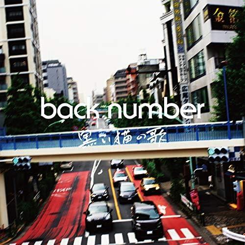 back number