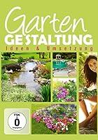 Gartengestaltung - Ideen & Ums [DVD]