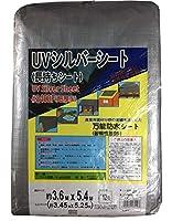 UVシルバーシート3400F3.6×5.4m UV-3410