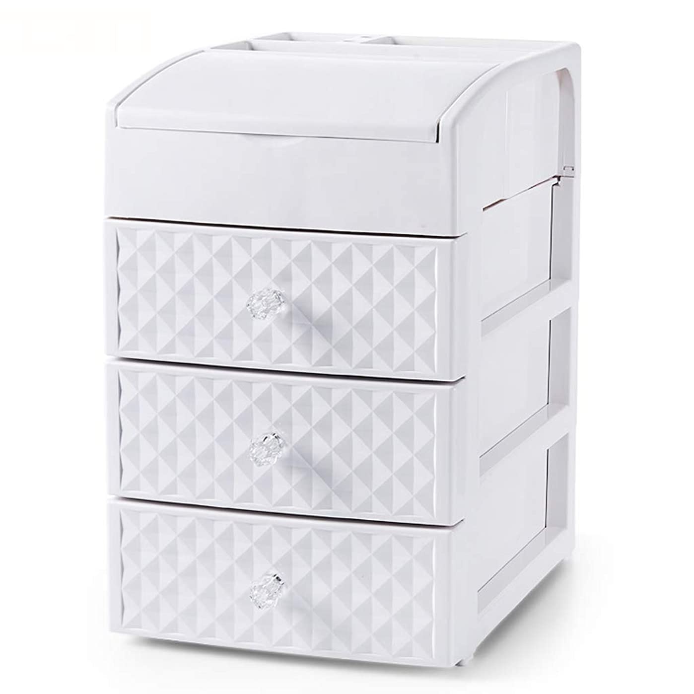 ベルト戦術天国プラスチックシンプルな化粧品収納ボックスデスクトップ引き出し型口紅ジュエリースキンケア製品収納ディスプレイボックス(色:ピンク、サイズ:33.7 * 26 * 31 cm)