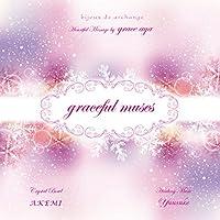 graceful muses【528Hz ヒーリングミュージックCD〜bijoux de archange】