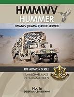 イスラエル陸軍のハンビー HMMWV HUMMER in IDF Service