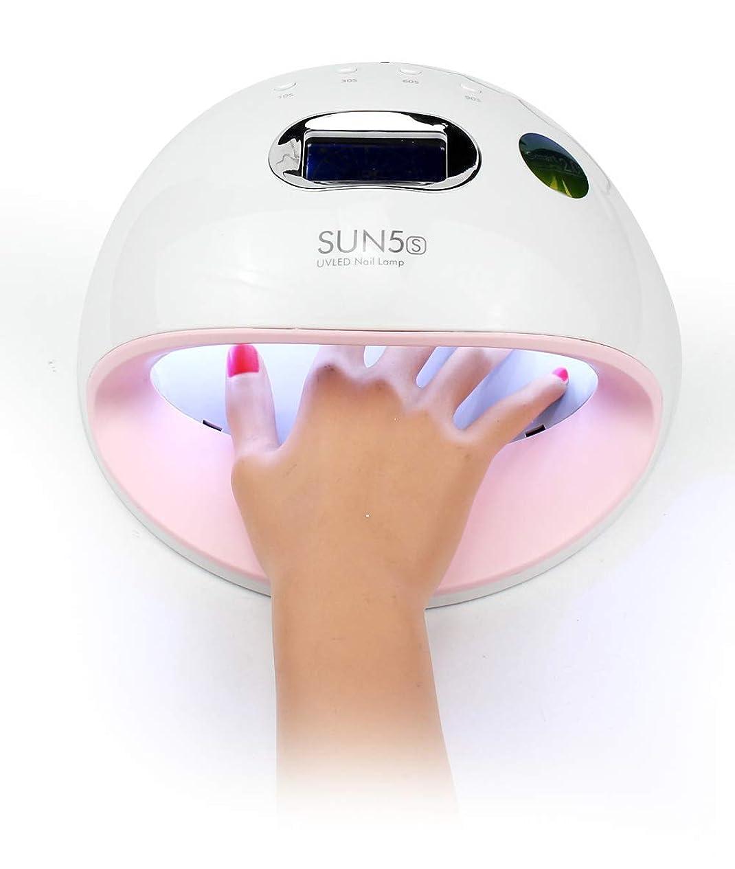 ネイル用72ワットランプ硬化用ネイルランプジェルポリッシュネイルドライヤー紫外線マニキュアポリッシャー用装置