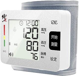 Tensiómetro de muñeca,Monitor Portátil De Presión Arterial Alta Precisión Y Fiabilidad con Función De Memoria Y Pantalla Digital De LCD,Memoria (2 * 90)