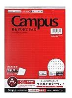 コクヨ キャンパス レポート箋 B5 A罫 50枚 レ-57AT Japan