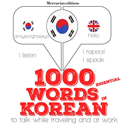 1000 essential words in Korean  By  cover art