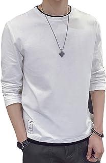 メンズ Tシャツ 長袖 カジュアル 無地 綿 カットソー ファッション 丸襟 柔らかい 快適 春秋服