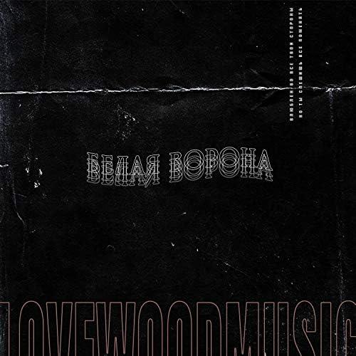Lovewoodmusic