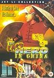 Deadly China Hero [UK Import] - Jet Li