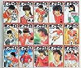 オフサイド 文庫版 コミック 1-15巻セット (講談社漫画文庫)